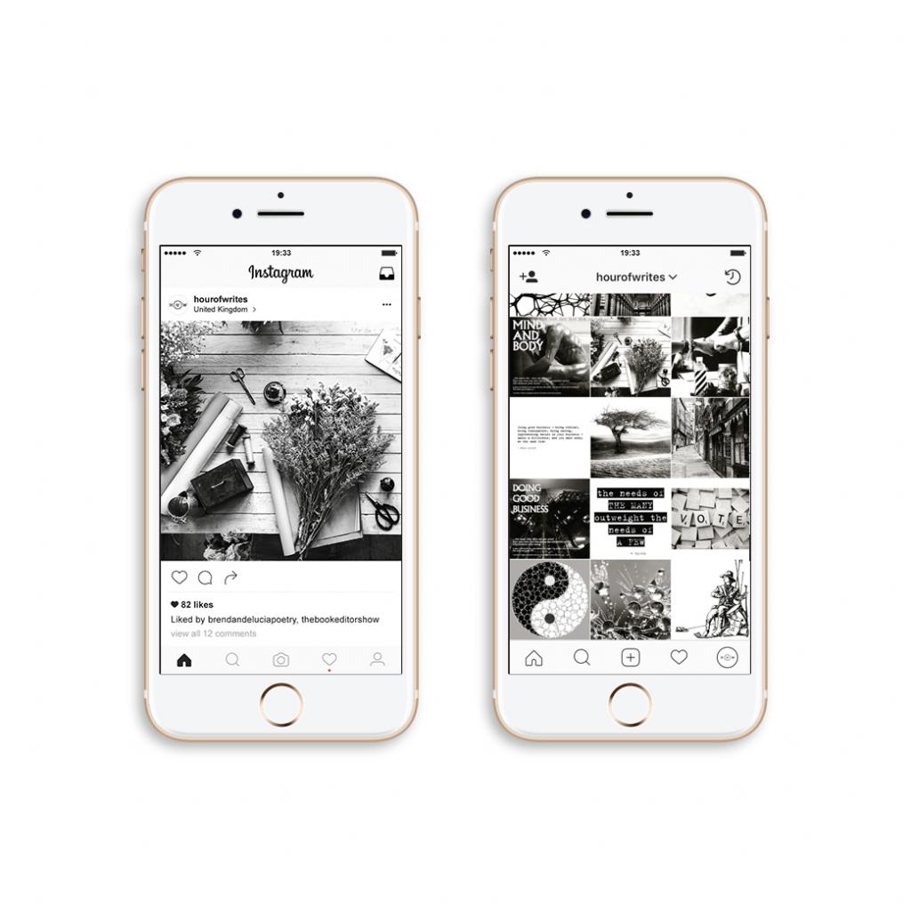 HoW Social Media Marketing example of Instagram feed